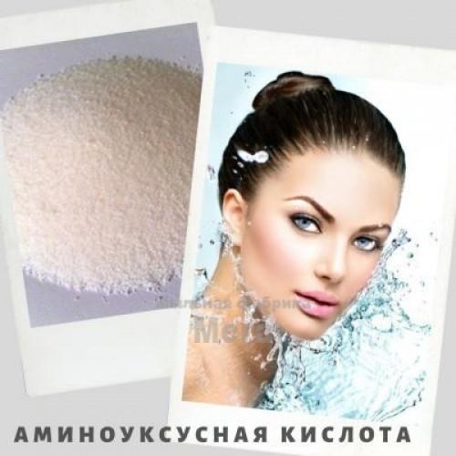 Купить  Аминоуксусная кислота, 1 кг  в  Мыльная фабрика