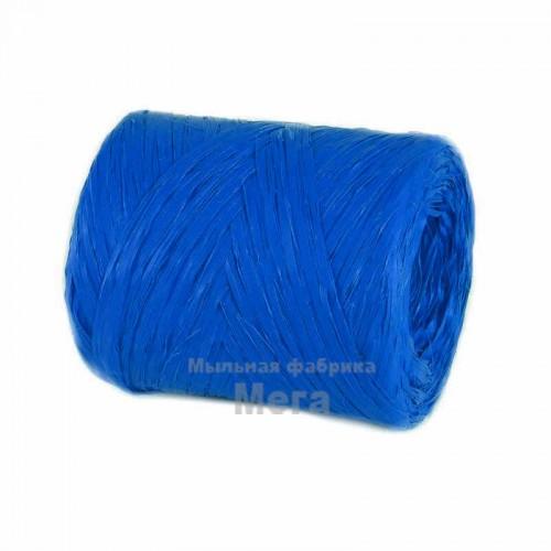 Купить  Рафия Синяя, 200 м  в  Мыльная фабрика
