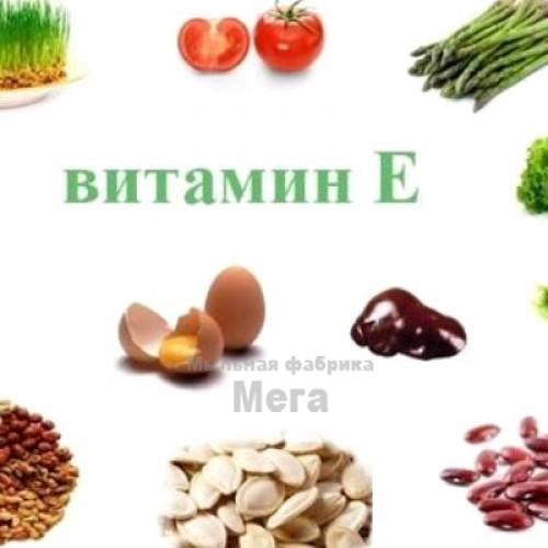 Купить  Альфа-токоферола ацетат (витамин Е) раствор, 1 литр  в  Мыльная фабрика