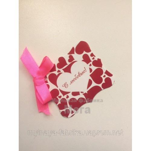 Купить  Бирка декоративная с Любовью от 5 шт  в  Мыльная фабрика