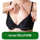 Купить  Актив VOLUFORM, 5 грамм  в  Мыльная фабрика
