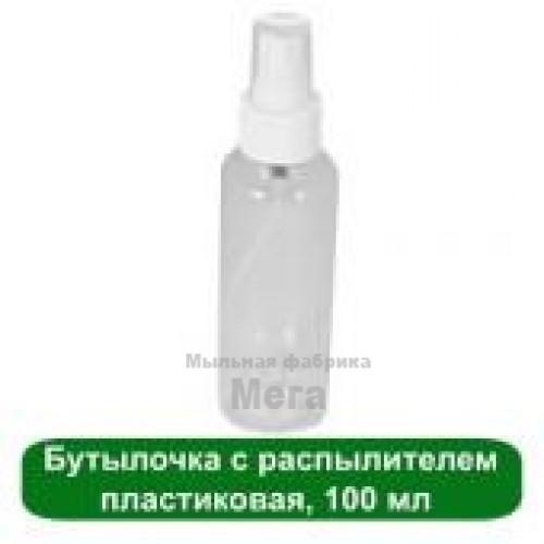 Купить  Бутылочка с распылителем пластиковая, 100 мл  в  Мыльная фабрика