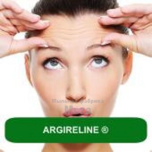 Купить  ARGIRELINE, Аргилерин 5 мл  в  Мыльная фабрика