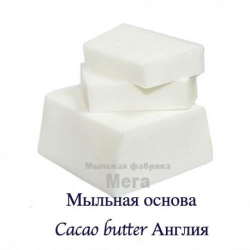 Купить  Мыльная основа Cacao butter Англия, 1 кг  в  Мыльная фабрика