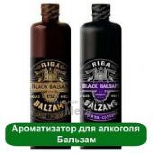 Купить  Ароматизатор для алкоголя Бальзам, 1 литр  в  Мыльная фабрика