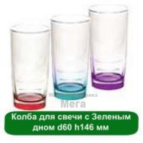 Купить  Колба для свечи с Синим дном d60 h146 мм  в  Мыльная фабрика