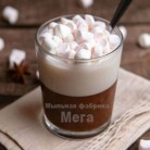 Купить  Ароматизатор для молочных продуктов Какао, 1 литр  в  Мыльная фабрика