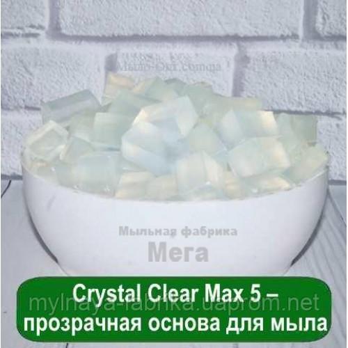 Купить  Crystal Clear Max 5 – прозрачная основа для мыла 1 кг  в  Мыльная фабрика