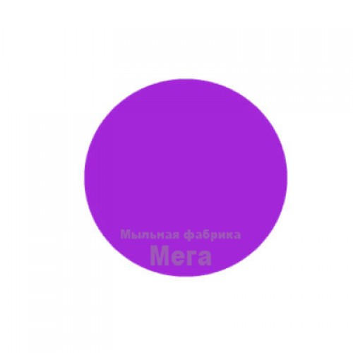 Купить  Краситель жидкий ультра Сиреневое наваждение, 1 литр  в  Мыльная фабрика