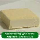 Купить  Ароматизатор для масла Маргарин Сливочный, 1 литр   в  Мыльная фабрика