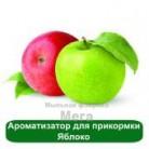 Купить  Ароматизатор для прикормки Яблоко, 1 литр  в  Мыльная фабрика
