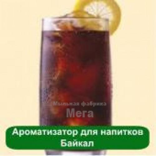 Купить  Ароматизатор для напитков Байкал, 1 литр  в  Мыльная фабрика