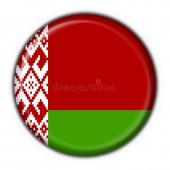 Мыльная основа Беларусь