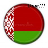Мыльная основа Беларусь оптом
