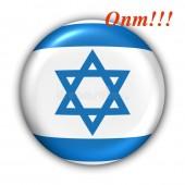 Мыльная основа Израиль оптом