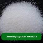 Аминоуксусная кислота, 1 кг
