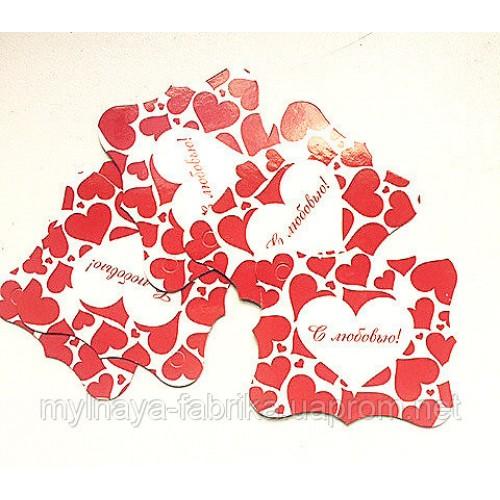Бирка декоративная с Любовью от 5 шт